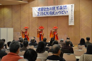 玉城流隆扇会上野順子琉舞研究所による文化行事